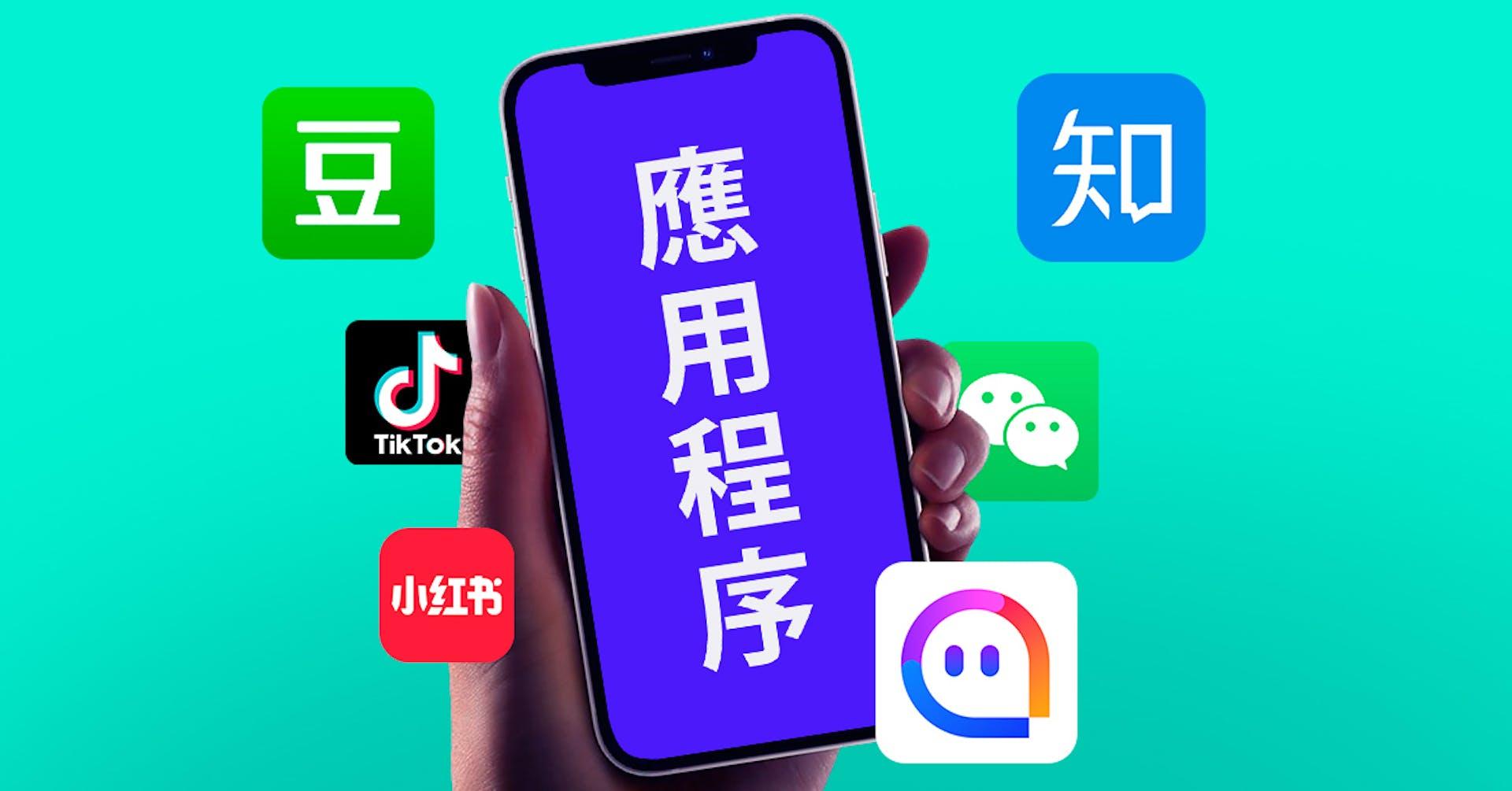 ¿Conoces las principales redes sociales en China? Lleva tu negocio al mercado chino