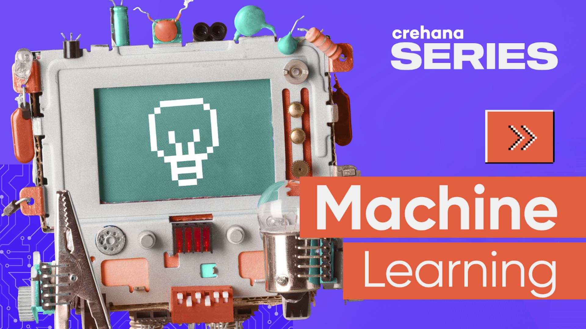 Averigua qué es el machine learning y comienza a aplicarlo en tu vida